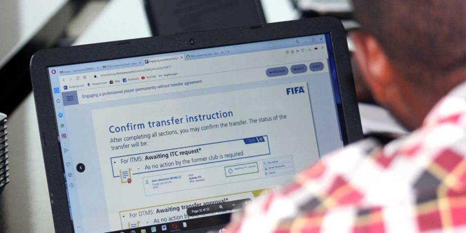 FIFA ITC